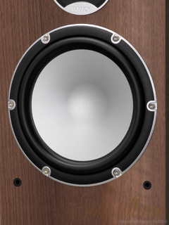 Tannoy Mercury 7 Mid/Bass Driver Son Ultime